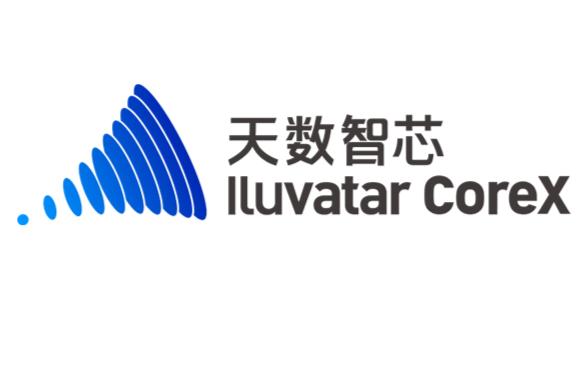资深GPU芯片设计专家吕坚平博士加盟天数智芯,曾主导多家商业巨头GPU研发及商业化落地