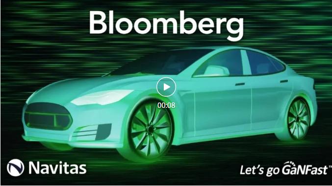 彭博社采訪納微半導體:氮化鎵將為電動汽車節省 70%的能量