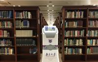 微智达工控机带你走进智能图书馆