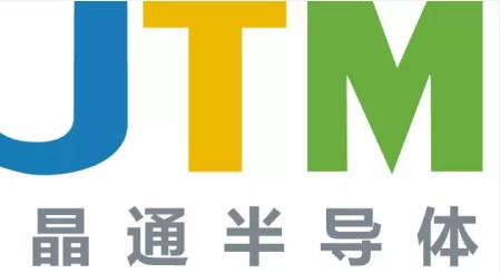 大赛资讯|华南赛区第一名:晶通半导体(JTM)获千万级人民币种子轮战略融资