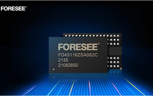 江波龙电子重磅发布FORESEE DDR4产品,各项性能保持行业一线水平