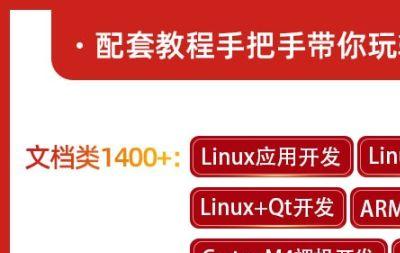 学习嵌入式linux为什么推荐stm32mp157开发板?