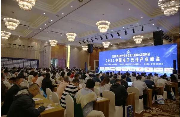 研发实力排名前五!微容科技入选中国电子元件企业经济指标综合排序百强