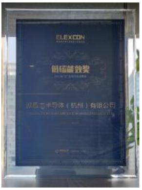 """首款国产1700V SiC MOSFET获""""低碳能效奖"""",可提升电源效率4%!"""