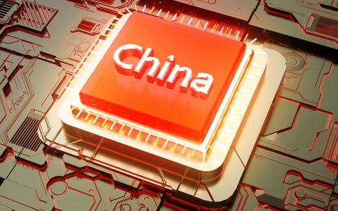 """透过2021 IC中国·扬子江峰会看产业""""芯""""未来"""