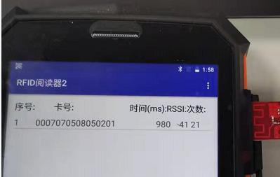 CSM32RV20开发(二):Si24R1 通信模式调试