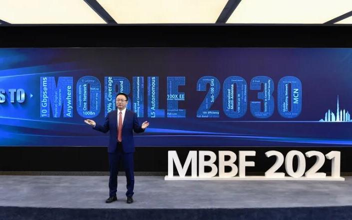 华为汪涛:走向智能世界2030,无线网络未来十年十大趋势