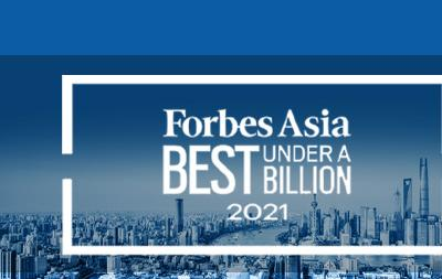 福布斯发布2021亚洲中小企业200强,广和通闪耀上榜