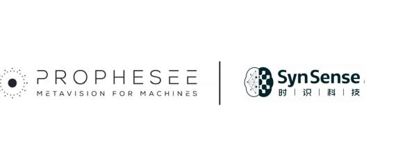 SynSense时识科技与Prophesee普诺飞思达成战略合作,加速推进类脑技术商业化落地