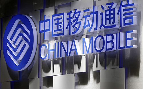中国移动92亿大单落地!华为位列5G基础设施顶级供应商/中兴通讯预计第三季度净利翻倍/一周5G新闻点评