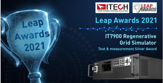 IT7900系列回馈式电网模拟器荣获美国Leap Awards 2021「Test & measurement」银牌奖