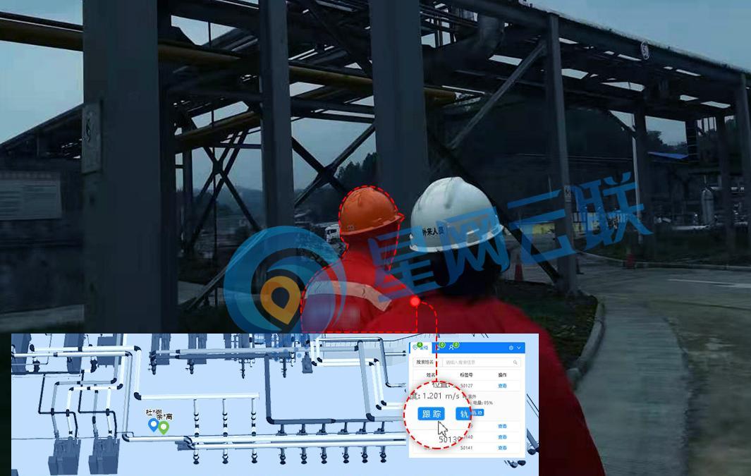 剖析:化工厂人员定位的四大应用需求?
