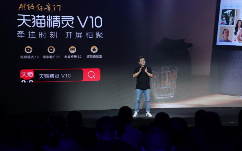 天猫精灵V10智慧屏首发,双11到手价仅需999元