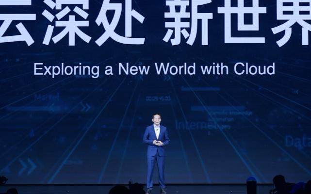 阿里云总裁张建锋:新型计算体系结构正在形成
