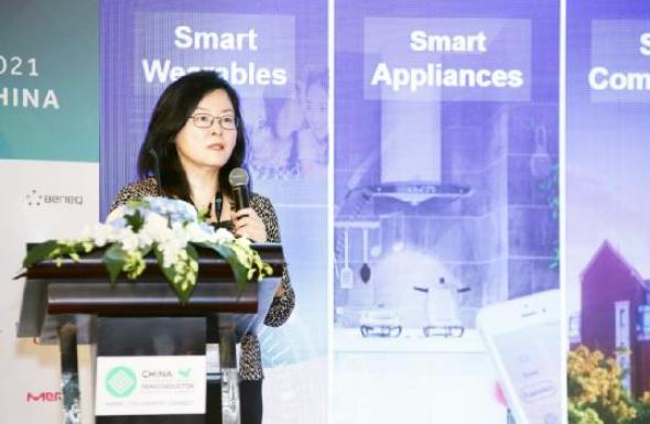 愛芯元智CEO仇肖莘出席CISES:AI賦能傳統技術,加速智能化轉型