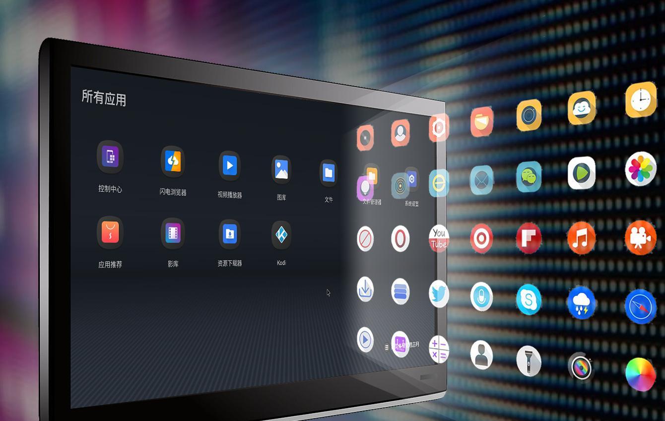智能电视的应用下载安装该何去何从?