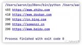 一文汇总并发http请求最快的几种实现方式用