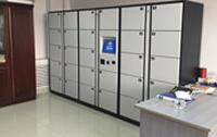 微智达工业平板电脑基于智能卷宗柜管理系统应用方案