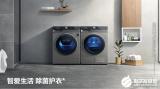三星智爱·呵护系列专业洗烘,让你的秋装熠熠生辉
