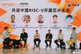 云栖大会全自主产权MCU厂商爱普特微电子重磅发声助力中国智造