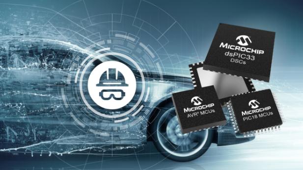 Microchip发布适用于dsPIC®、PIC18®和AVR®单片机的全新ISO 26262功能安全包,简化ASIL B和ASIL C安全应用设计