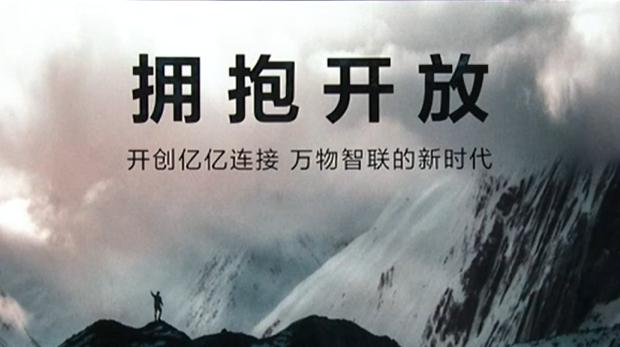 华为开发者大会2021直播开始!