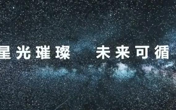华为余承东:星光璀璨 未来可循 华为开发者大会2021鸿蒙平台详解