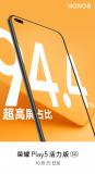 荣耀Play5活力版曝卖点屏占比高达94.4%支持66W快充