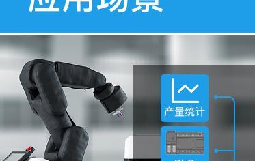 以太网IO模块助力工业机器人