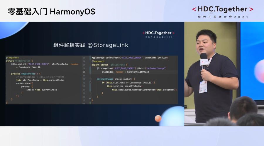 华为开发者HarmonyOS零基础入门:独立组件StorageLink绑定含义