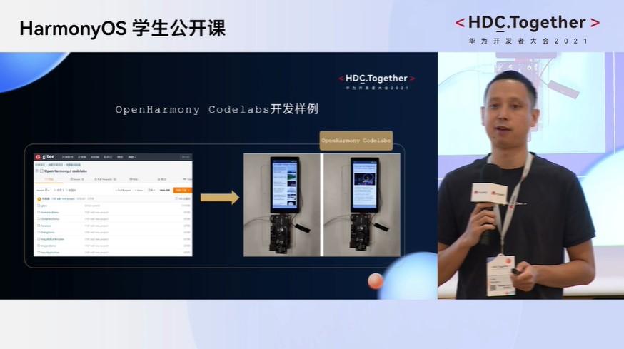华为开发者分论坛HarmonyOS学生公开课-OpenHarmony Codelabs开发案例