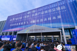 """科大讯飞亮相第十届科博会:AI赋能科普""""科里科气"""""""