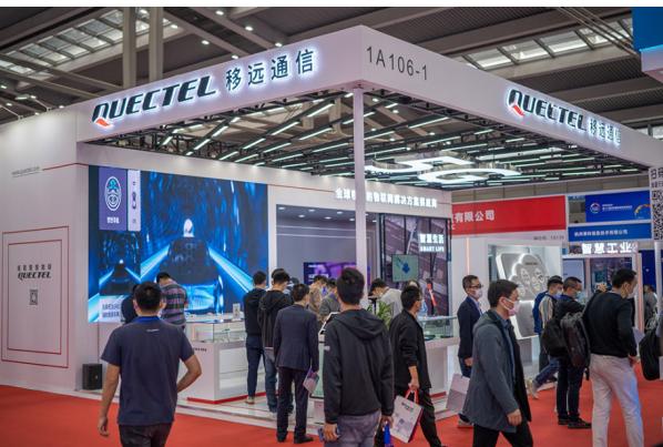 IOTE 2021|移远5G全面开花,持续赋能AIoT产业发展