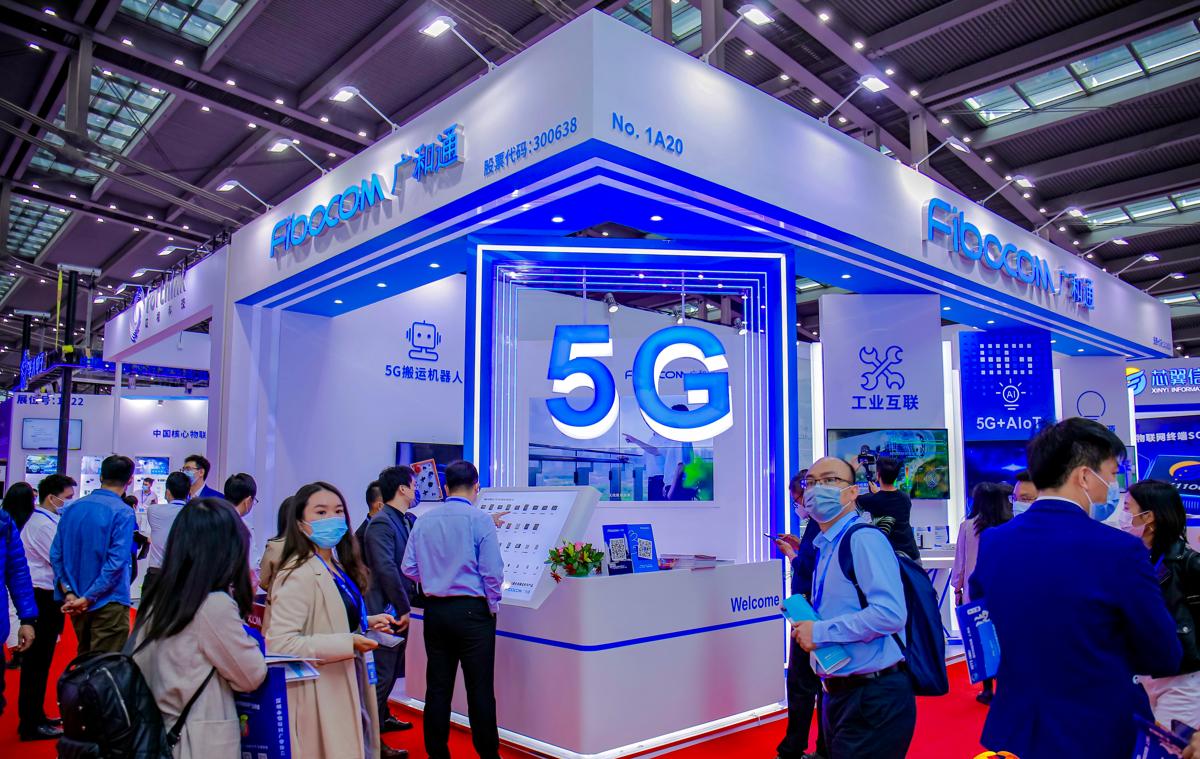 智启未来,畅想万物:广和通5G AIoT无线模组亮相2021国际物联网展