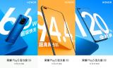 荣耀Play5 活力版支持66W快充、120Hz高刷今日发布