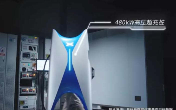 小鹏、吉利、比亚迪拥抱800V高压平台,电车普及超快充还在等什么?