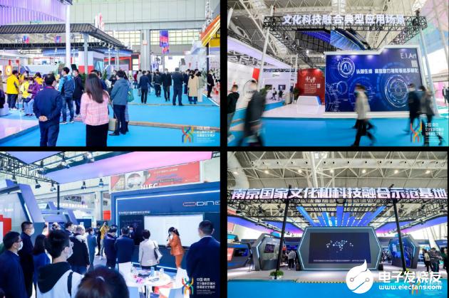 2021中国(南京)融交会圆满收官,第三届中国沉浸产业发展论坛完美落幕
