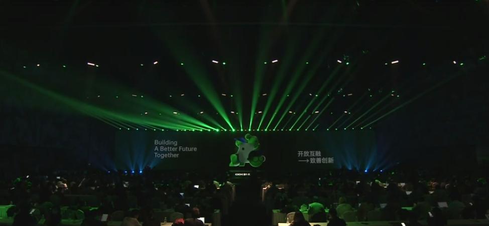 2021 OPPO开发者大会正式开始