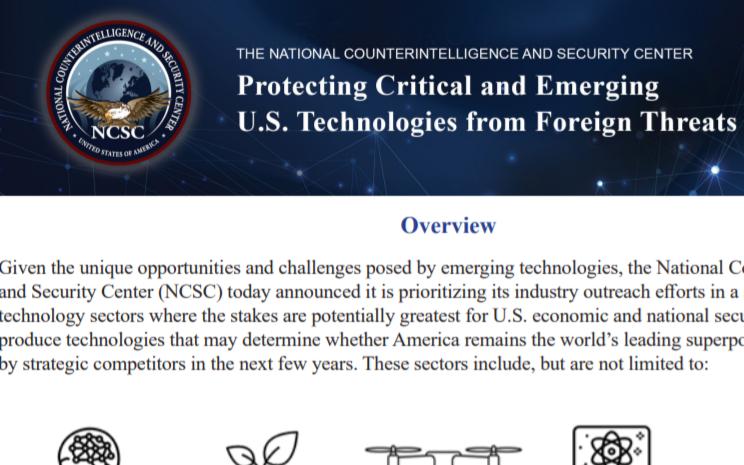 美政府部门警告企业:五大技术领域严禁与中国合作