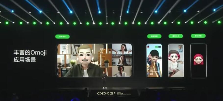 OPPO开发者大会2021:AI服务新生态