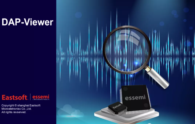工程师笔记|ES32 图形化调试软件——ES-DAP-Viewer