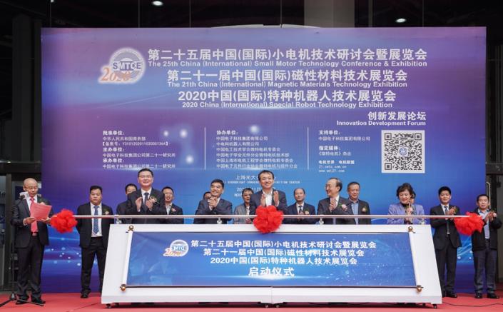 智能化与双碳带动电机产业加速发展,第26届中国电机展创历史新高